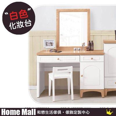HOME MALL~芬蘭栓木色+白色3.7尺化妝台(不含椅) $8900 (高雄市區1-3F免運費)6H