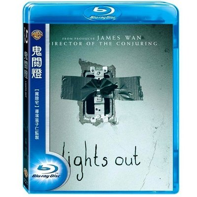 合友唱片 面交 自取 鬼關燈 藍光普通版 Lights Out BD