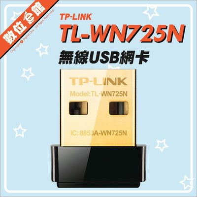 【7月促銷159【公司貨附發票】TP-LINK TL-WN725N 11N USB網卡 無線網卡 網路卡