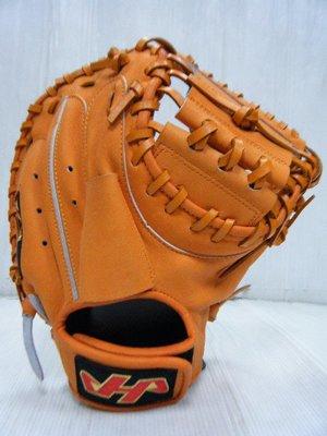 新莊新太陽 HATAKEYAMA Professional 棒壘手套 兒童 少年 硬式 牛皮 橘 捕手 特3100