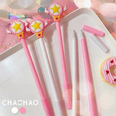 超哥小舖【G9013】日本熱銷庫洛魔法使卡通星之杖同款少女心可愛黑色原子筆中性筆學生辦公文具造型筆