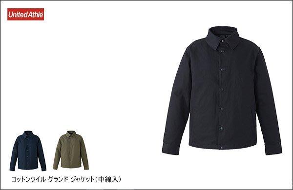 WaShiDa【UA7488】United Athle UA 斜紋布 教練 長袖 鋪棉 外套 夾克