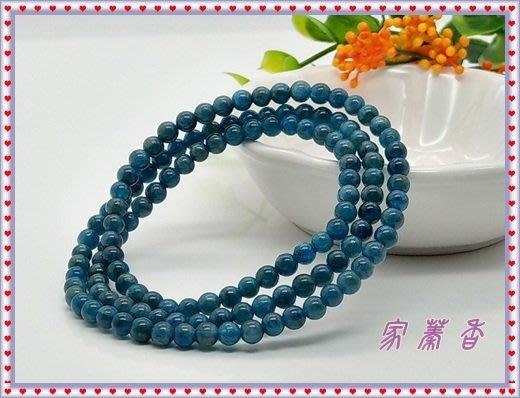 【家蓁香二館】 特級精品天然藍磷輝石『藍綠色』小顆粒4.5mm繞三圈女款手鏈(BA-03)