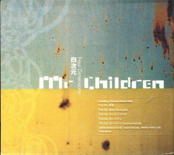 日版 未拆  Mr.Children ~ 四次元 Four Dimensions  VI