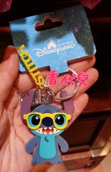 (香代兒) 香港 迪士尼代購 Disney 史迪奇 鑰匙圈