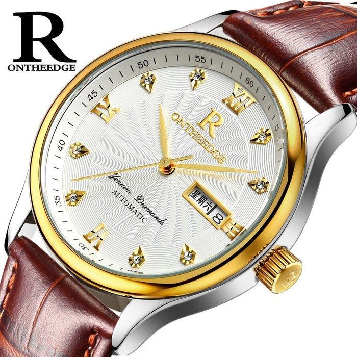 超薄防水商務真皮帶石英男士腕錶情侶學生男錶