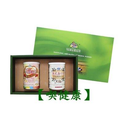 【喫健康】亨源生機港式杏仁茶生機禮盒(小麥胚芽E+港式杏仁茶)/買4盒可免運