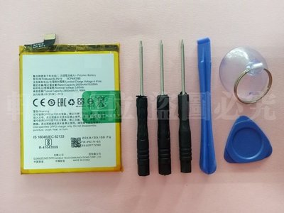 軒林-附發票 全新 BLP619 電池 適用OPPO A57 送拆機工具 #H107F