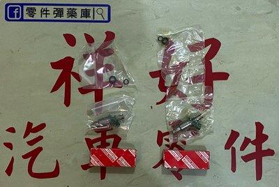 TOYOTA 豐田 CAMRY RAV4 EXSIOR 2.0 原廠噴油嘴