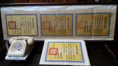 眾藝苑~陸軍獎章執照4張,少校到上校。