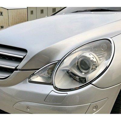 【JR佳睿精品】06-10 R280 R350 賓士 R W251 改裝 前燈框 大燈框 頭燈框 鍍鉻 配件 Benz