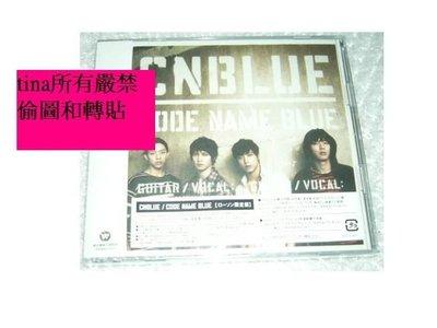 你為我著迷』鄭容和CNBLUE日版CODE NAME BLUE專輯CD+演唱會DVD-LAWSON限定盤贈特典come on現貨