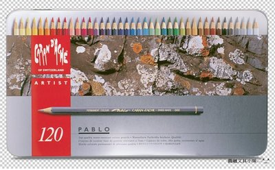 【圓融文具小妹】瑞士 CARAN d`ACHE 卡達 PABLO 專家級 油性 120色 色鉛筆 666.420