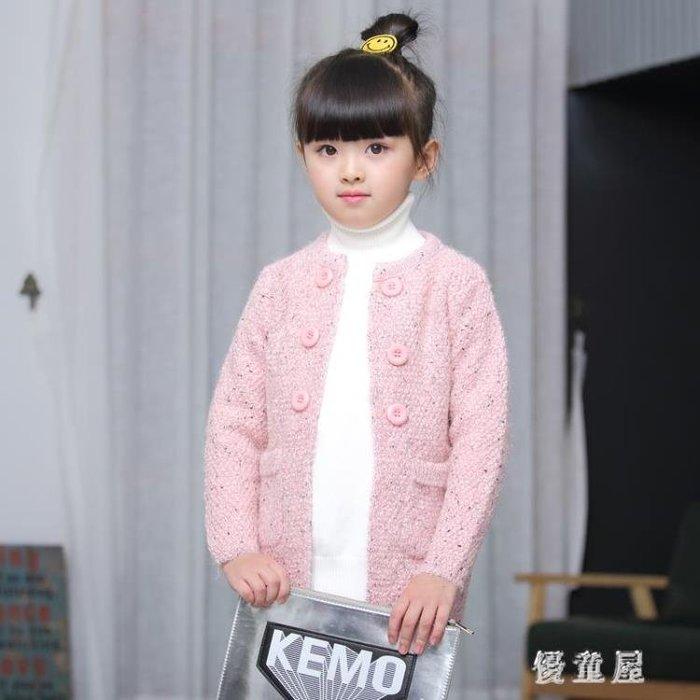 女童開衫春秋針織衫韓版2018新款兒童毛衣外套寶寶上衣童裝中大童 QG10030