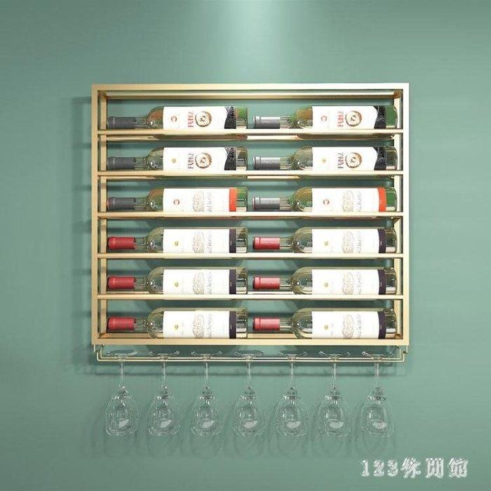 酒櫃 簡約現代輕奢鐵藝金色酒架壁掛紅酒架創意酒杯架墻面上置物架LB17268【全館免運】