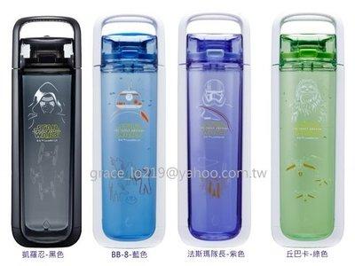 美國 星戰立體水瓶 KOR Water One 750ml 黑色/藍色/紫色/綠色 4色任選 超取 離島 自取