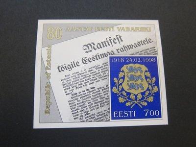 【雲品】愛沙尼亞Estonia 1998 Sc 336 set MNH 庫號#77064