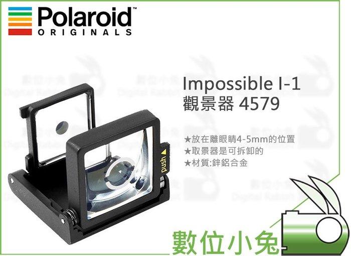 數位小兔【Polaroid 寶麗萊 Impossible I-1 觀景器 4579】取景器 Instant Camera