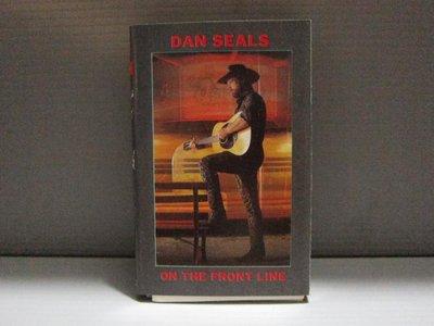 Dan Seals - On The Frontline唐 希爾斯 站在第一線 有歌詞 有現貨 無黴 原殼錄音帶 卡帶