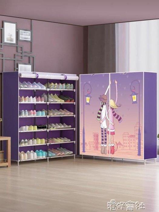 簡易鞋架家用組裝多層宿舍收納防塵小號鞋架子布鞋櫃經濟型igo