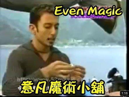 【意凡魔術小舖】穿越薄荷糖polo串聯 linking mints 薄荷糖串連 cyril最愛 魔術道具街頭表演
