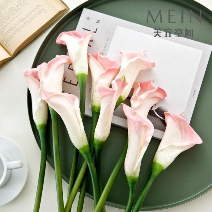 美宜高仿真PU手感馬蹄蓮10支裝仿真花餐桌婚禮花藝裝飾長桿馬蹄蓮