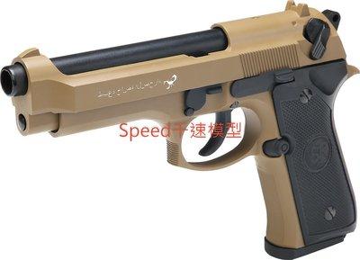 SRC SR92 沙漠色 送塑膠槍盒 全金屬 瓦斯槍  生存遊戲 GB-0705