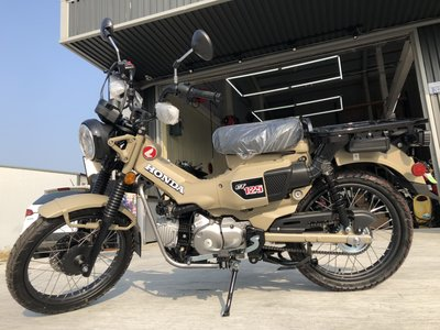 【Moto Dream】HONDA CT125 Hunter Cub 消光棕 全新車