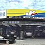 CS車宮車業 J.C.BRAKE 後-來令片(凌雲版) LUXGEN S3/S5/U6/MPV7/SUV7