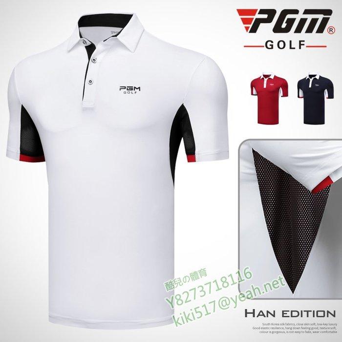 酷兒の體育 PGM新款!高爾夫球服裝 男士 短袖T恤 夏季男裝球衣 透氣網衣服 兩條免運