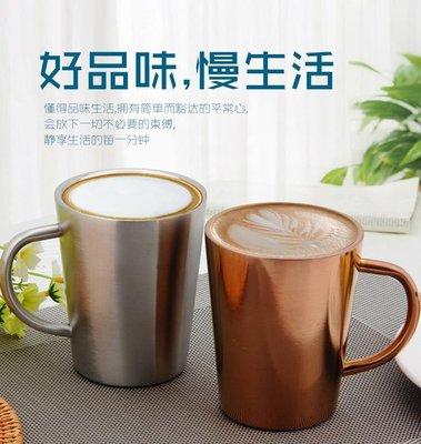 304不繡鋼保溫杯 鍍金杯 鍍銅杯 雙層保溫杯 雙層保冷杯 咖啡杯 牛奶杯 馬克杯  無毒 安全 實用 禮物 攝影取 台中市