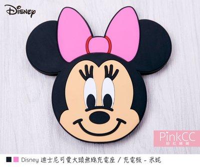 Disney迪士尼可愛大頭無線充電座/充電板/充電盤 - 米妮