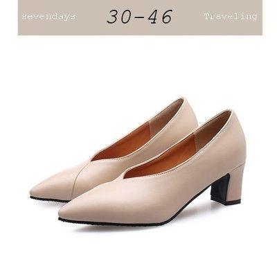 大尺碼女鞋小尺碼女鞋尖頭素面巫婆鞋粗跟低跟鞋中跟鞋奶茶色(30-46)現貨#七日旅行