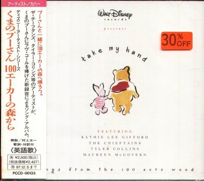 K - DISNEY'S TAKE MY HAND Songs From 100 Acre Wood 日版 - NEW