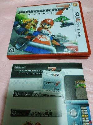 請先詢問庫存量 3DS 瑪莉歐賽車 N3DS LL NEW 2DS 3DS LL 日規主機專用
