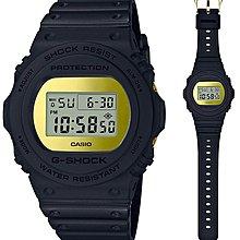 日本正版 CASIO 卡西歐 G-Shock DW-5700BBMB-1JF 男錶 手錶 日本代購