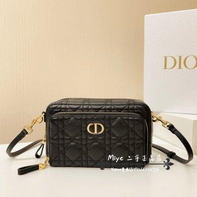 Miya二手正品 Dior 迪奧 21年新款 CARO系列 雙隔層手拿包 單肩包 斜挎包 女款 黑色 S5037