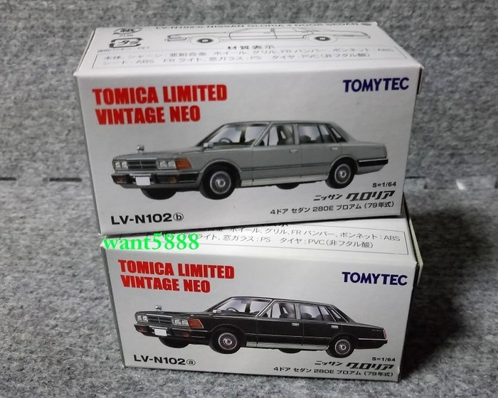 日本TOMYTEC TOMICA多美小汽車 LV-N102a黑+N102b銀 NISSAN GLORIA