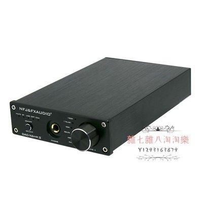 FX-AUDIO DAC-X6 MKII 解碼耳放DAC發燒HIFI無損ES9018 OPA2134