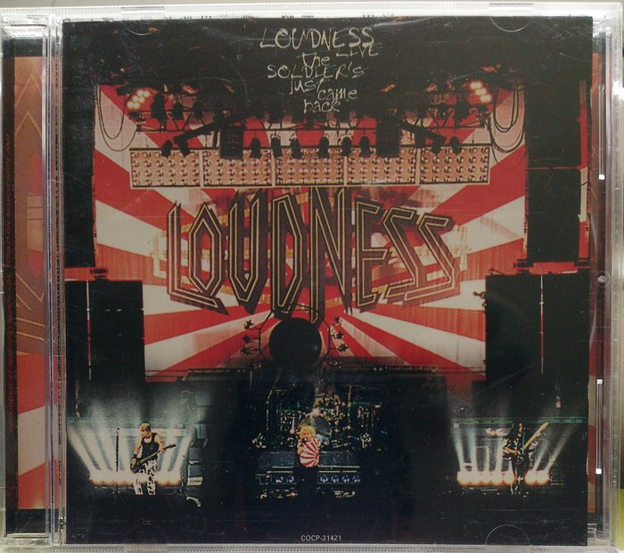 Loudness - The Soldier's Just Came Back -LIVE BEST- 二手台版