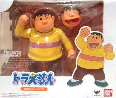 日本正版 萬代 figuarts zero 哆啦A夢 胖虎 模型 公仔 日本代購