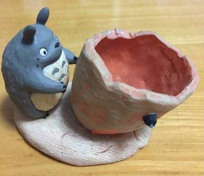 宮崎駿龍貓Totoro早期Mini盆栽...