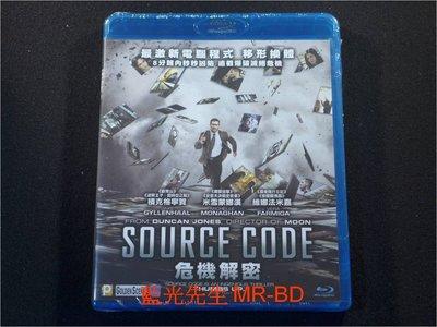 [藍光BD] - 啟動原始碼 ( 危機解密 ) Source Code - DTS-HD 5.1