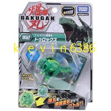 東京都-非戰鬥陀螺-爆丸BP-002 基本爆丸Trox GREEN 現貨