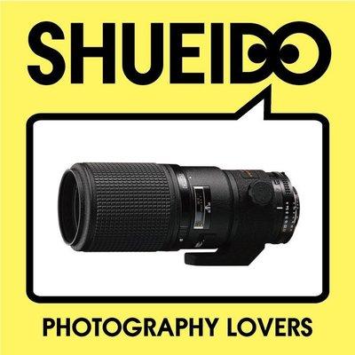 集英堂写真機【全國免運】【預購】NIKON Ai AF MICRO 200mm F4 D IF ED 微距鏡頭 平輸 A