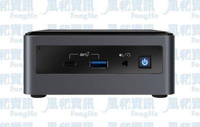 Intel NUC BXNUC10I5FNH i5準系統迷你電腦(i5-10210U/8G/256G)【風和資訊】