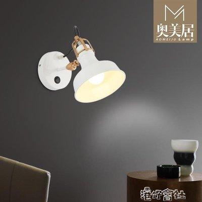 現代簡約創意鐵藝酒店客廳臥室過道陽台壁燈床頭壁燈北歐單頭壁燈igo