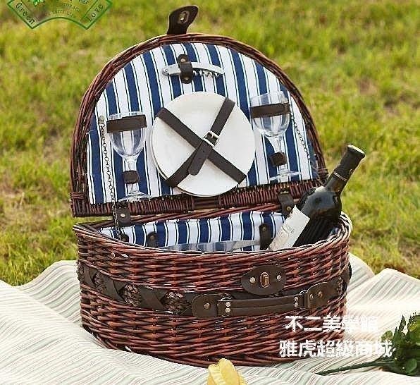 【格倫雅】^野餐籃 手提籃子 綠之戀柳編收納筐 藤編野餐箱 購物籃 菜籃竹籃28181