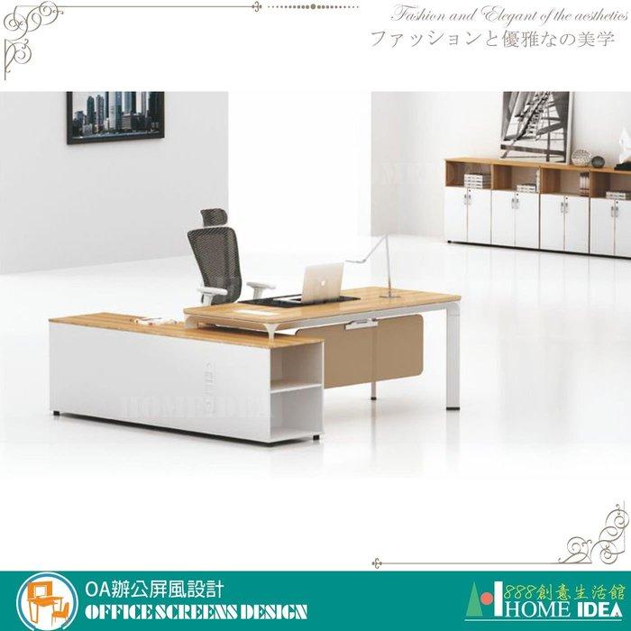 『888創意生活館』420-05辦公OA設計規劃$1元(23-1OA辦公桌辦公椅書桌l型會議桌電腦桌電腦椅)高雄家具