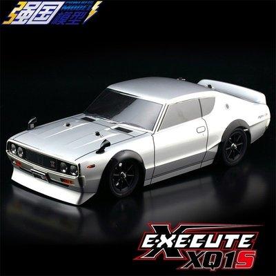 Xpress Execute XQ1S 1/10 電房平路車 車架 Kit ARTR 帶GT-R車殼